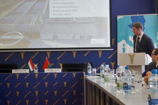 Cyclator Presented in Minsk